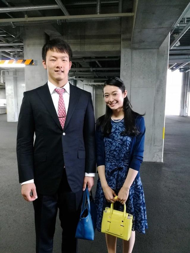 カープ薮田和樹結婚