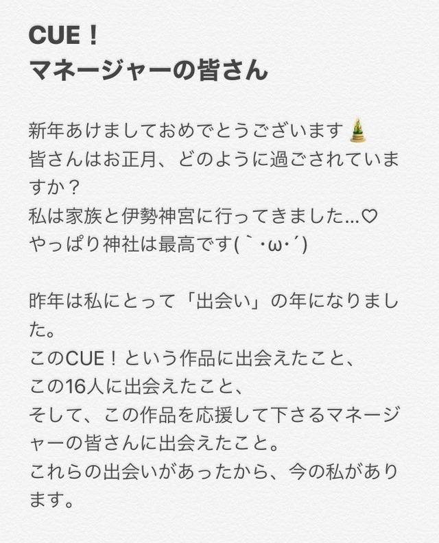 緒方佑奈_神対応_01