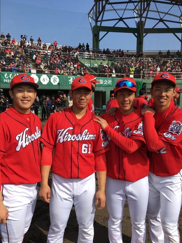 カープ若手野手