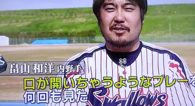 すぽると守備部門1位菊池涼介_02