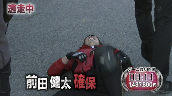 マエケン_逃走中_06