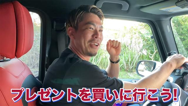 マエケン森下暢仁プレゼント動画_02