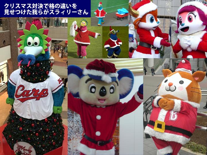 スラィリー_クリスマス