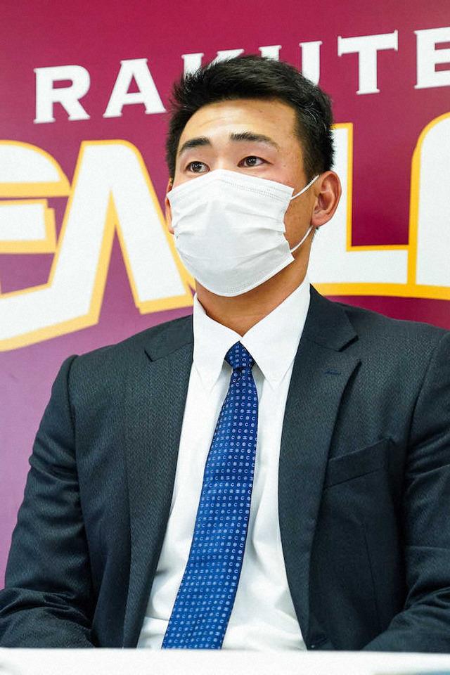 広島楽天下水流昂340万減の年俸1360万で契約更改