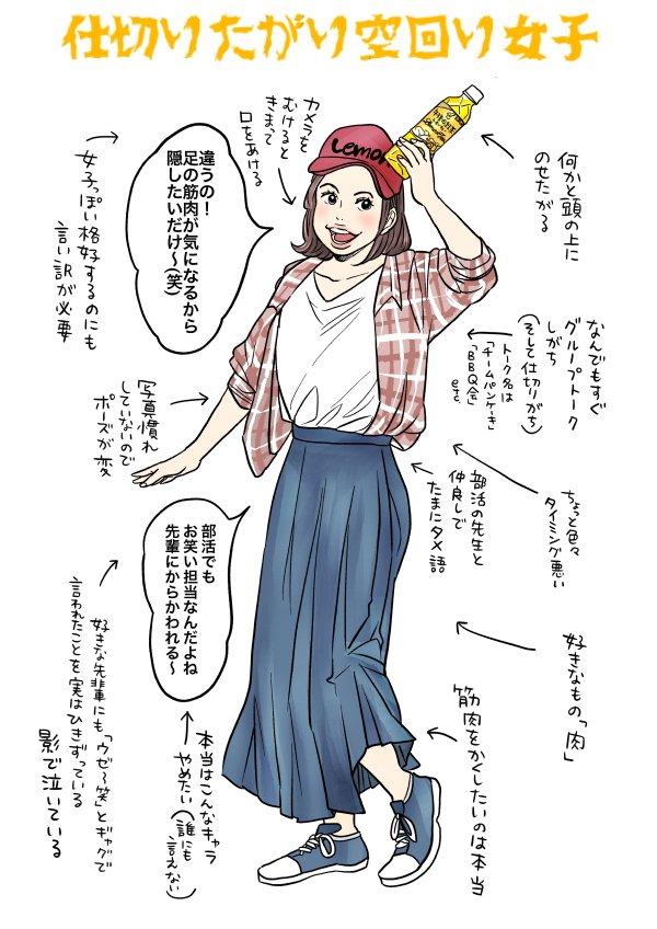 午後ティー女子_03
