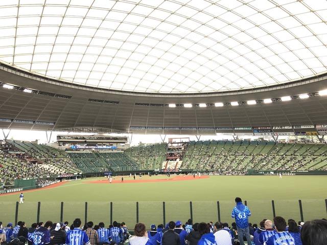 西武ドーム横浜ファン