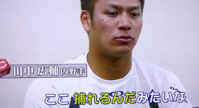 すぽると守備部門1位菊池涼介_05