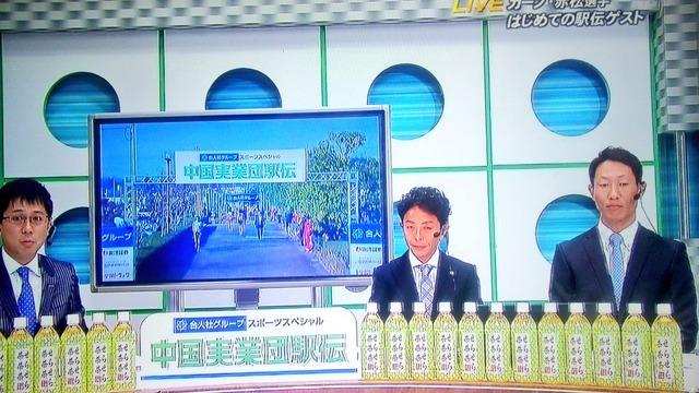 赤松真人陸上解説02