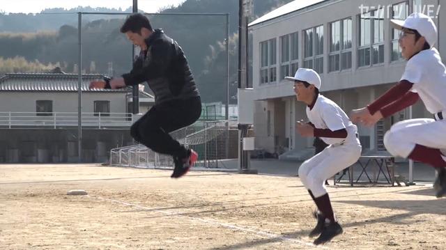 新井貴浩_離島中学生野球部_熱血指導_28