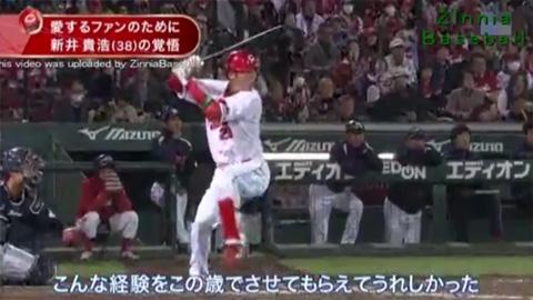 すぽると新井石井対談_18
