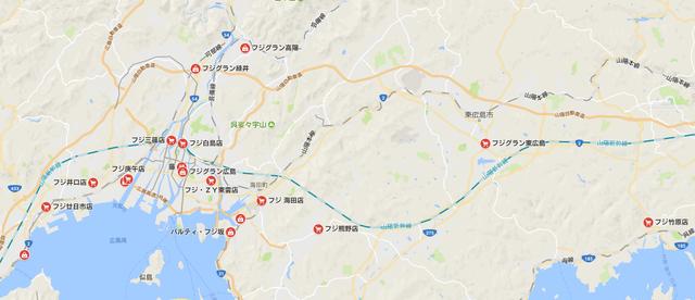 フジ広島スーパー店舗