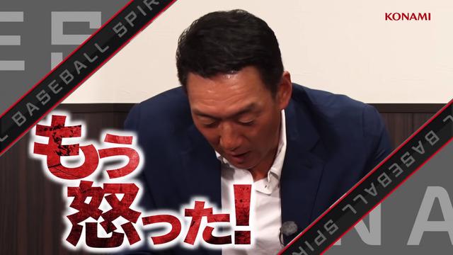 新井貴浩金本知憲プロスピA対決_07