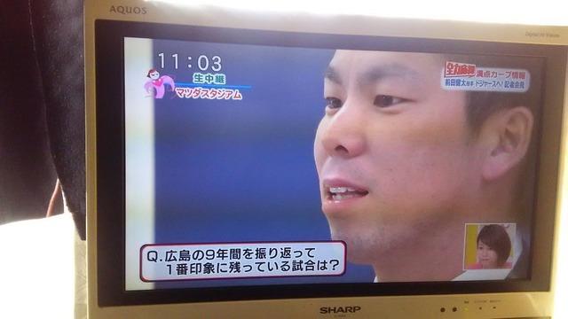 マエケン_帰国会見_04