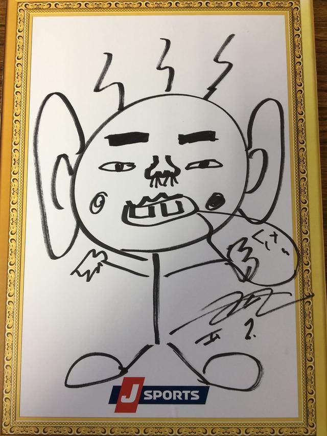 鈴木誠也野間峻祥似顔絵_02