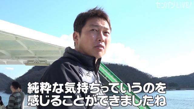 新井貴浩_離島中学生野球部_熱血指導_88