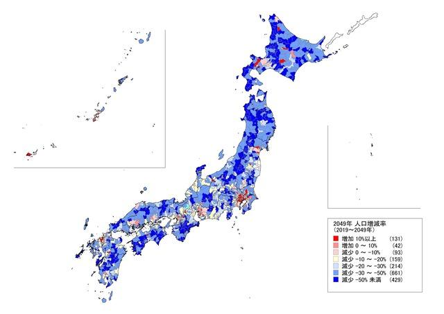 日本地図47都道府県人口減少率