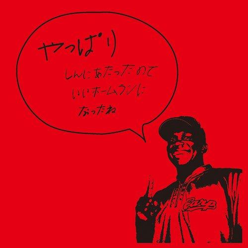 広島クレートTシャツ