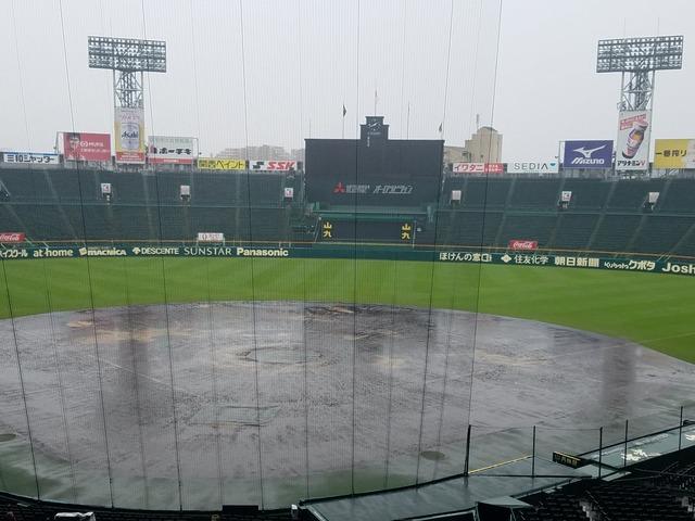 CS1_阪神横浜3回戦_雨天中止