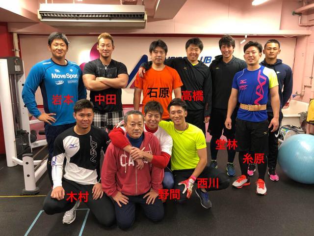 広島アスリートプロ野球選手集合写真