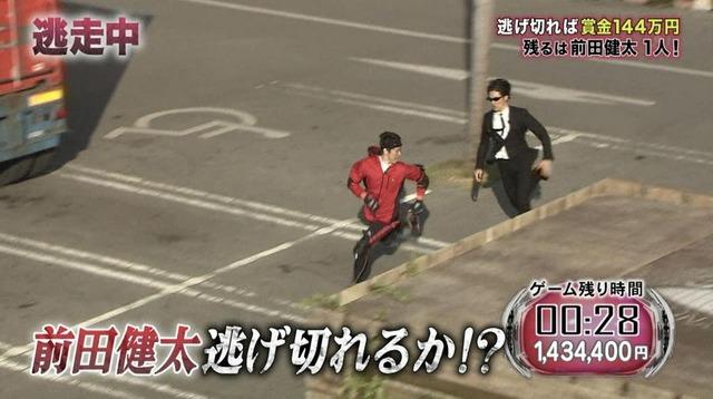 マエケン_逃走中_04