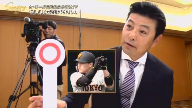 セリーグ6球団監督_座談会_NHK_21