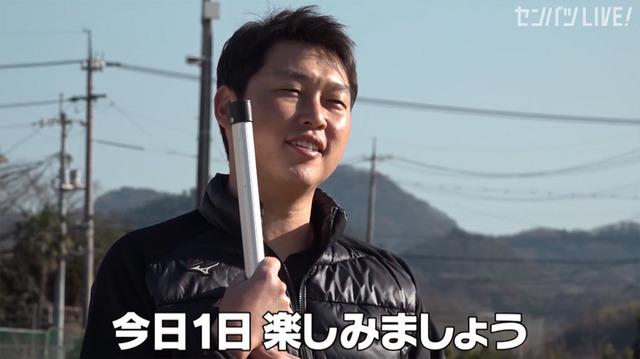 新井貴浩_離島中学生野球部_熱血指導_23