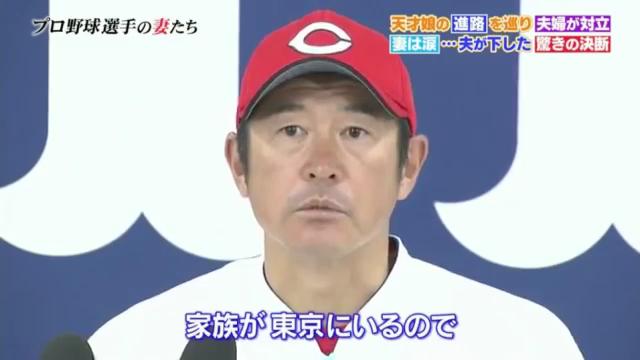 石井琢朗_プロ野球の妻たち_99_30