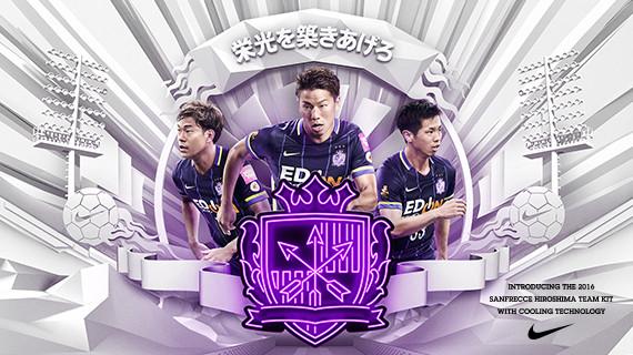 広島新スタジアム問題