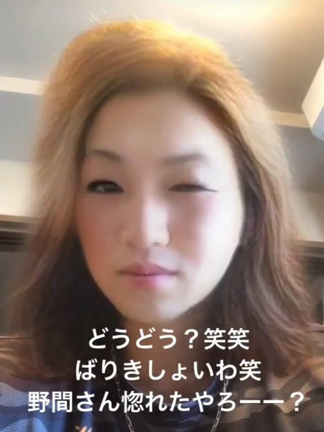 鈴木誠也女の子化アプリ