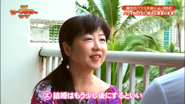 2017カープ日本一TV_99_03