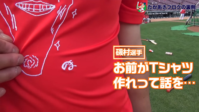 磯村アゴTシャツ_04