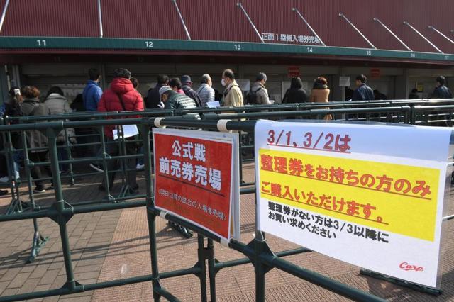 広島カープ年間シート6年連続完売チケット
