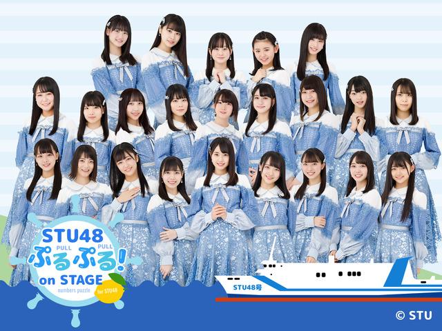 STU48広島県と山口県以外の知名度