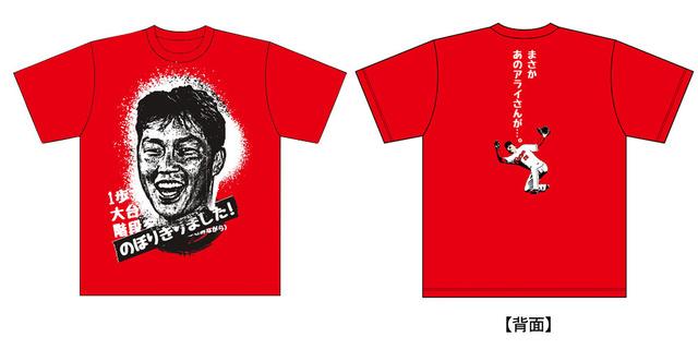 記念Tシャツ(階段)
