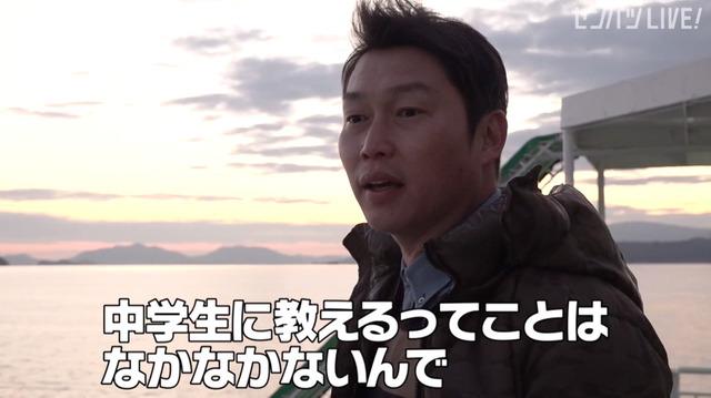 新井貴浩_離島中学生野球部_熱血指導_08