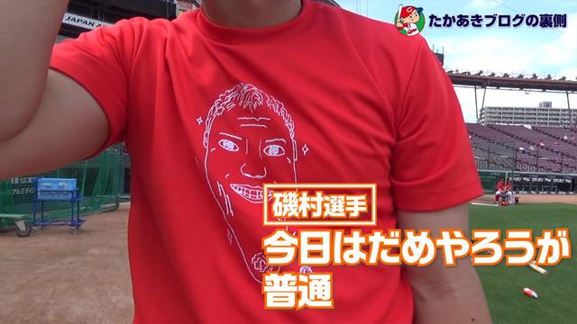 磯村アゴTシャツ_03