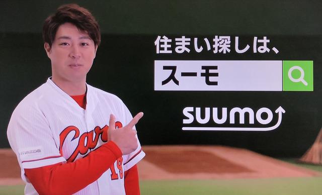 野村祐輔スーモCM