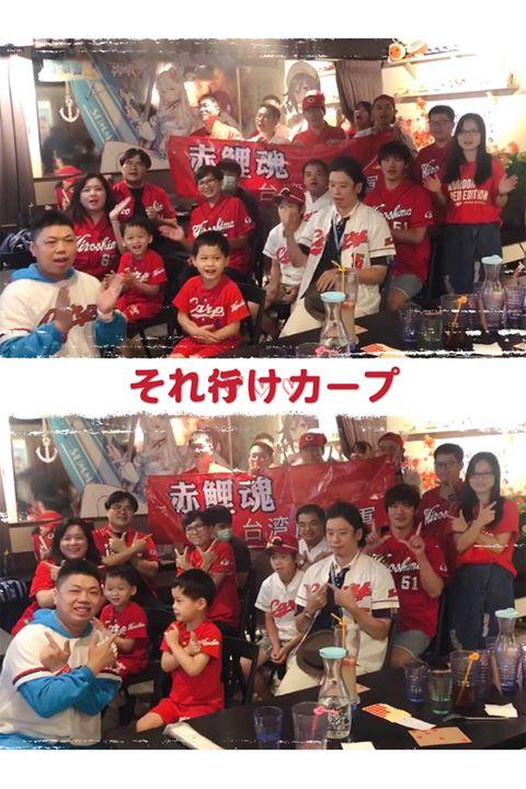台湾のカープファンが広島巨人戦のパブリックビューイングを開催 (3)