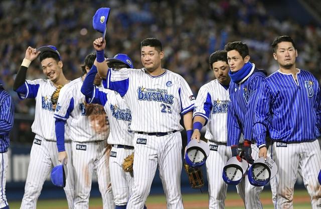 横浜DeNA日本シリーズ2連勝