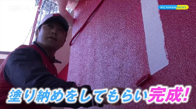 カープ駅_完成_07