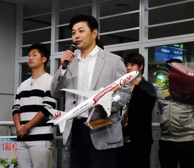 広島カープ優勝旅行2017 (2)
