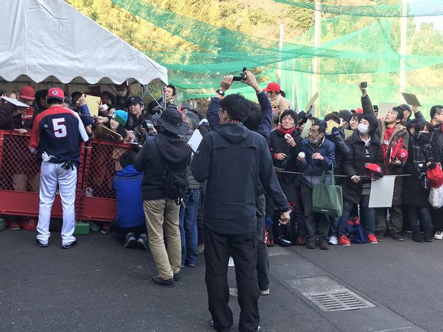 広島カープ長野久義サイン転売屋注意