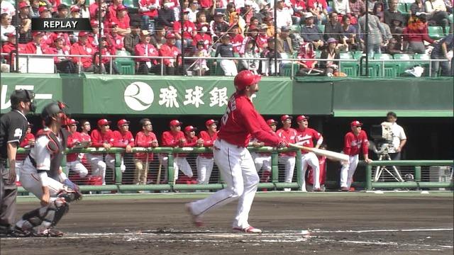 広島巨人オープン戦_03