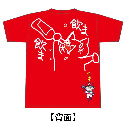 野間ネコTシャツ