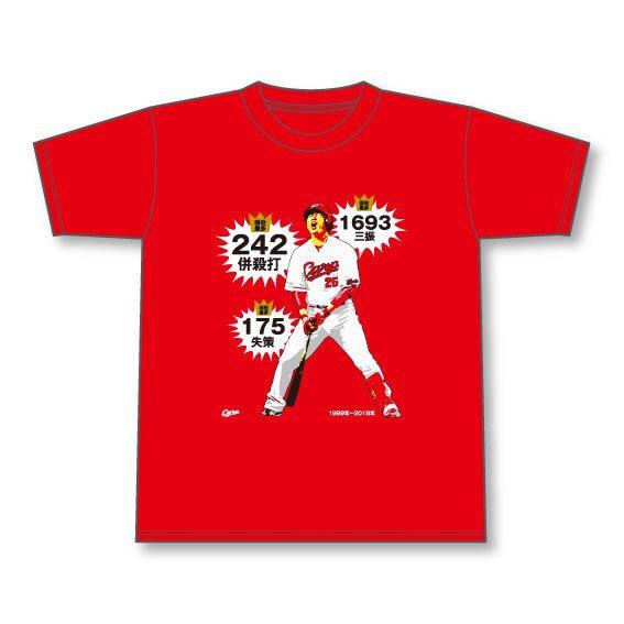 栄光の新井Tシャツ受注生産 (1)