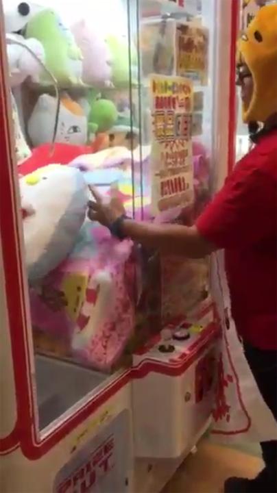 広島カープ優勝セールUFOキャッチャー