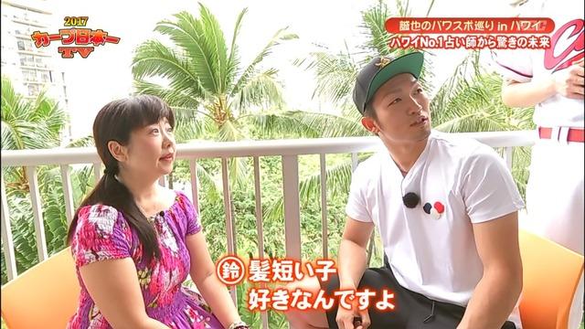 2017カープ日本一TV_99_07