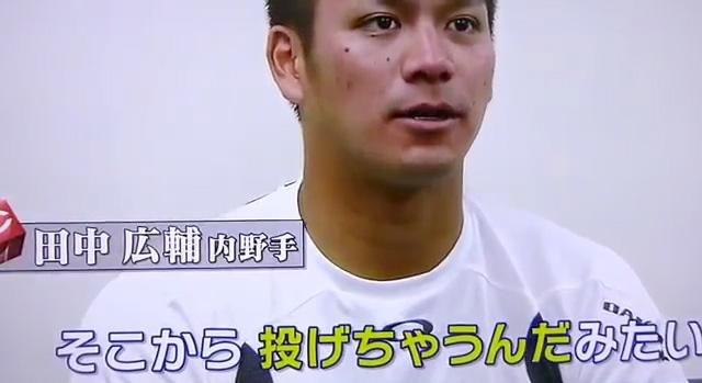 すぽると守備部門1位菊池涼介_06