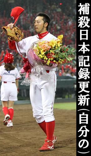 日本記録更新_moto