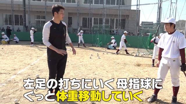 新井貴浩_離島中学生野球部_熱血指導_34